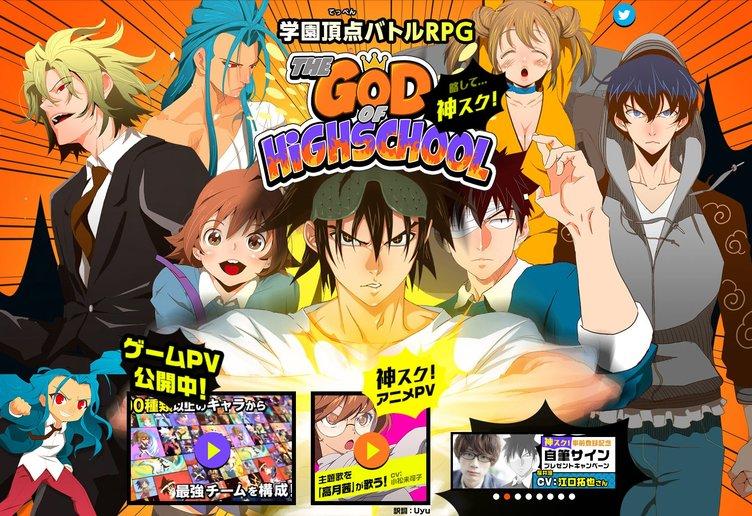 声優が「神」キャストの「神」ゲー!? 少年漫画的なRPG『神スク』に注目!