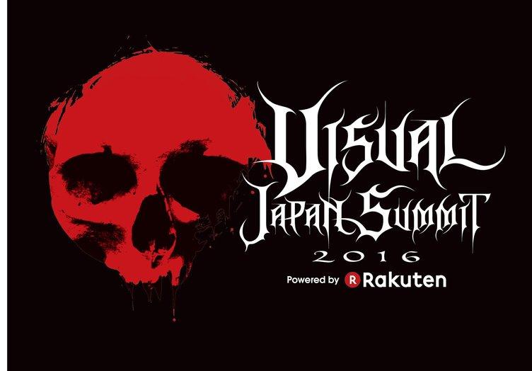 X JAPAN、LUNA SEA、GLAYが集結 日本最大級のV系フェス「VJS2016」