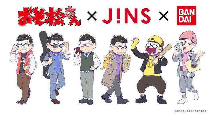 『おそ松さん』×JINS 推し松のオリジナルメガネがつくれるザンス!