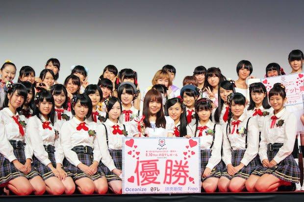 女子高生アイドルコピーダンス決定戦「ハイドル」 日本一に輝くJKは?