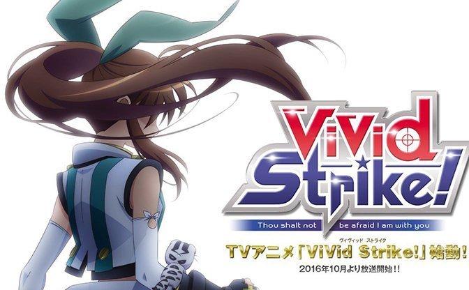 「リリカルなのは」続編か? 新作アニメ『ViVid Strike!』放送決定