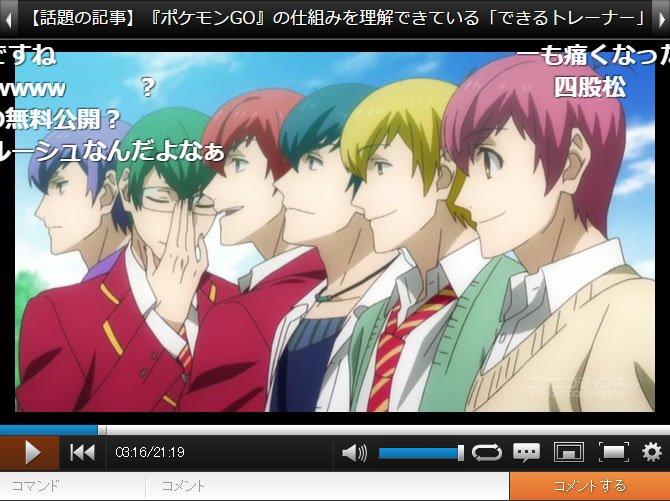 「松汁」に「童貞なヒーロー」 アニメ『おそ松さん』の3.5話が配信開始!