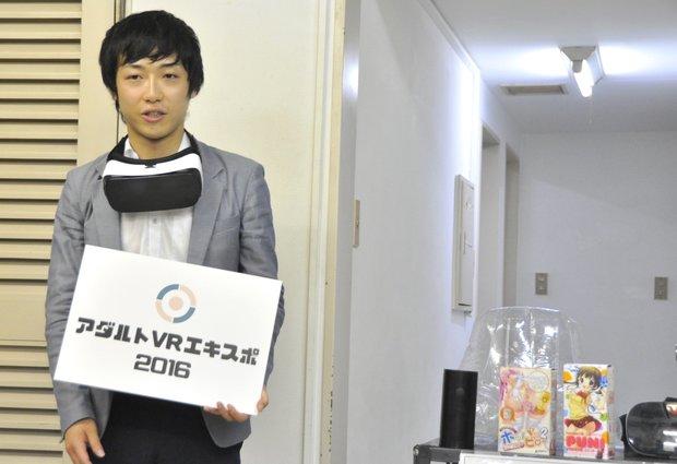 日本アダルトVR推進機構 吉田健人さん