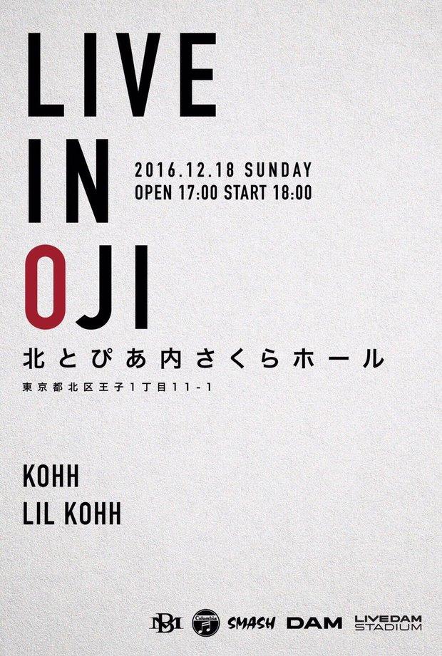 KOHH「LIVE IN OJI」