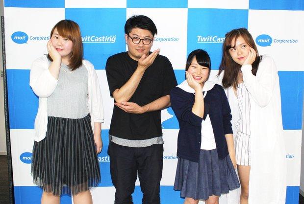 (左から)さやかちゃん、コダック川口、ぽんこつ姫ちゃん、姫南ちゃん