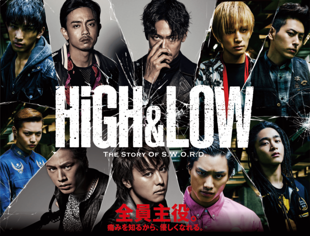 『HiGH&LOW~THE STORY OF S.W.O.R.D.~』