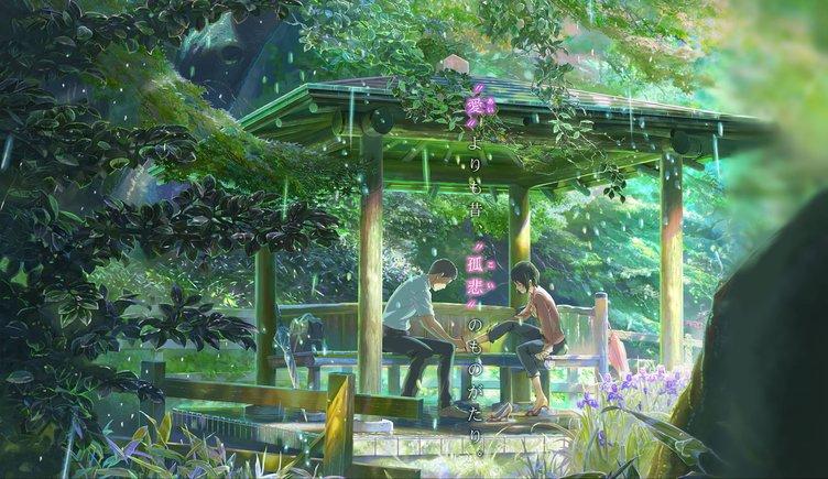 新海誠『言の葉の庭』『秒速』などAbemaで放送 『君の名は。』公開記念