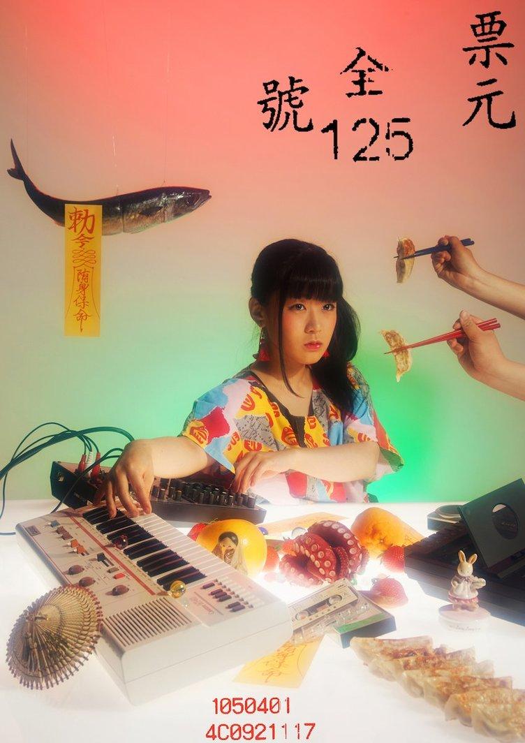 テンテンコが堀ちえみの元祖テクノ歌謡をカバー 自主イベントで披露