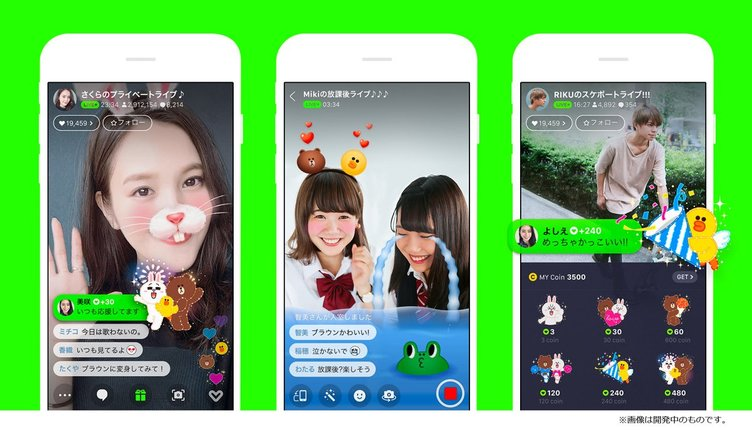 「LINE LIVE」一般ユーザーもライブ配信可能に 視聴者数のべ3億5000万人