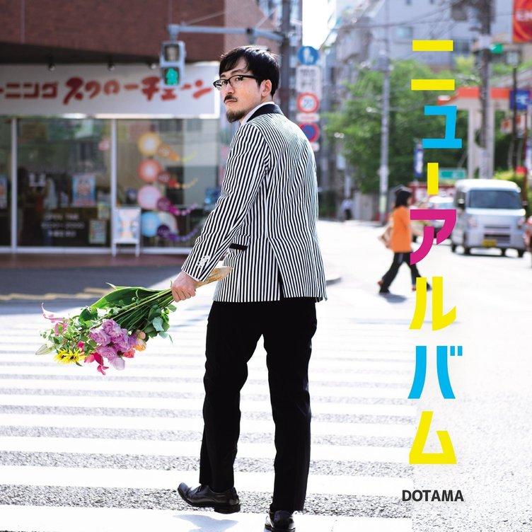 DOTAMAがAbemaTVニュース番組レギュラーに! ラップニュースを読む