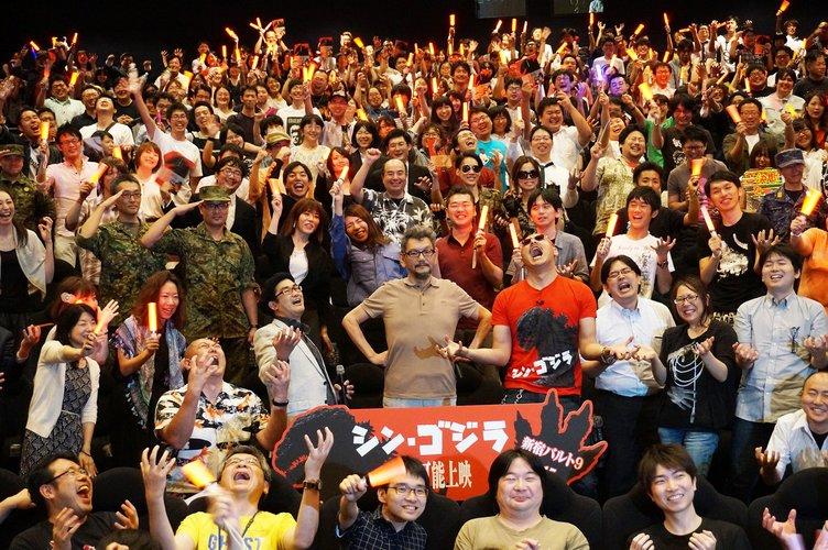 庵野秀明も登壇『シン・ゴジラ』発声可能上映の一部始終 島本和彦「クリエイター全員が負けたんだ!」