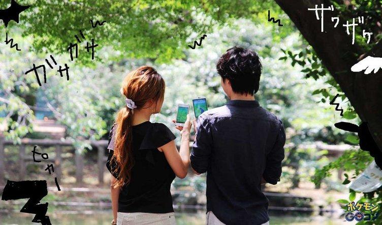 「ポケモンGO」の合コンイベント 小田原城周辺で恋人ゲットだぜっ!
