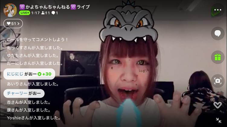 LINE LIVEが誰でも生配信可能に! 顔スタンプで可愛く放送 - KAI-YOU.net