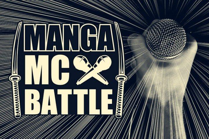 ACE、CHARLESら参戦 漫画への愛をラップで競う「マンガMC BATTLE」