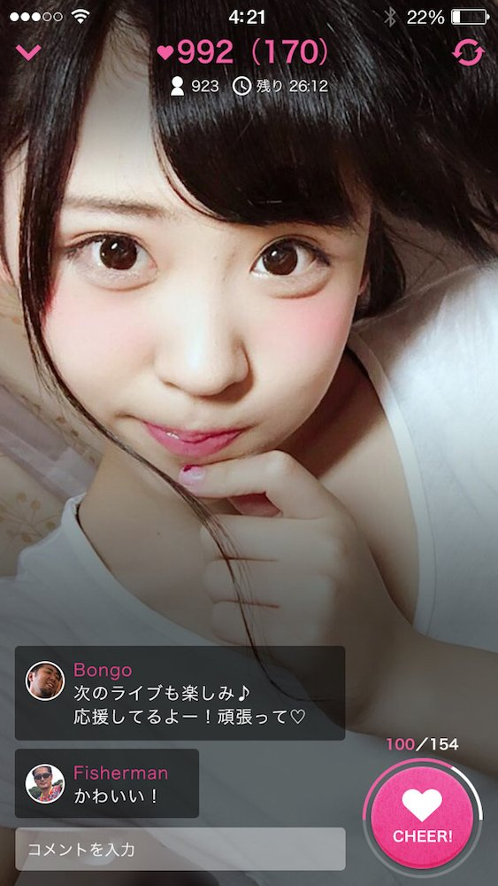 アプリ内にてアイドル達の⽣配信動画の視聴