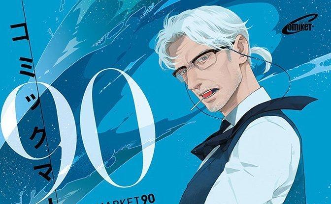 【コミケ90】企業ブースまとめ 森永製菓の薄い本、スポーツ報知も