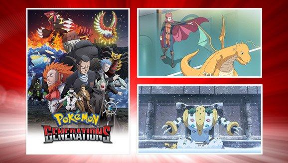 『Pokémon Generations』1