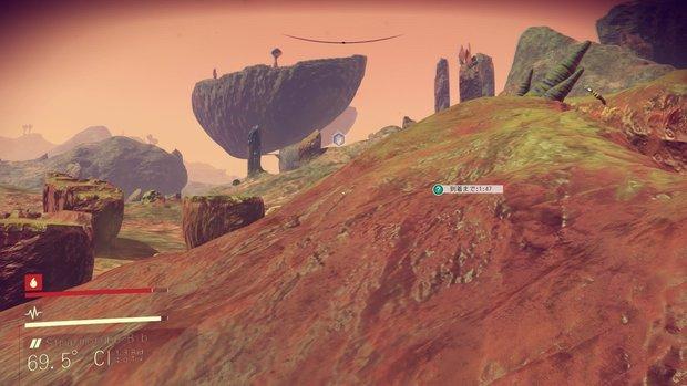 「ストマルモルボ・ビブ星」 2つ目にたどり着いた星。空中に浮く島がたくさんある。動物はほとんどいない。/『No Man's Sky』スクリーンショット