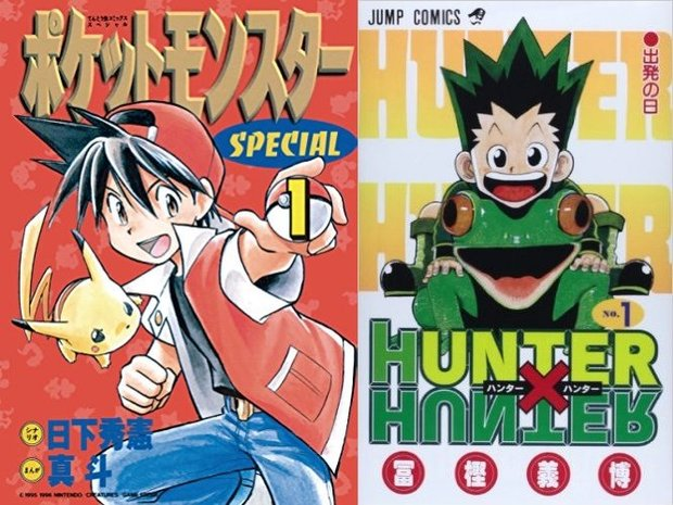 (左から)『HUNTER×HUNTER』『ポケットモンスターSPECIAL』