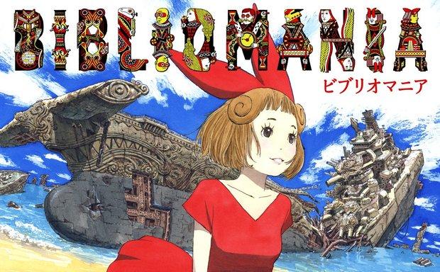 mein_manga_bibliomania