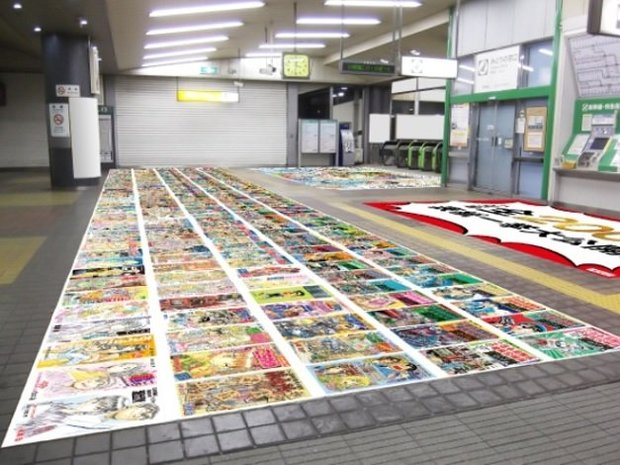 『こち亀』駅ジャック広告 3
