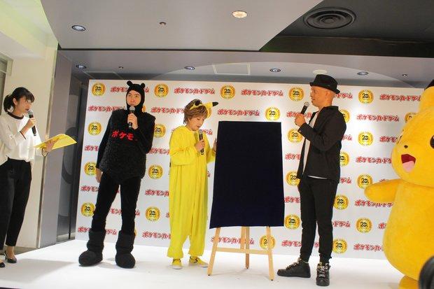 20周年記念特別カード『メガサチコEX』発表の瞬間!
