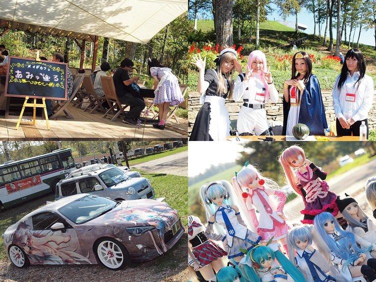 北海道上川町がポップカルチャーの祭典 ポケモンなどで観光客を育成