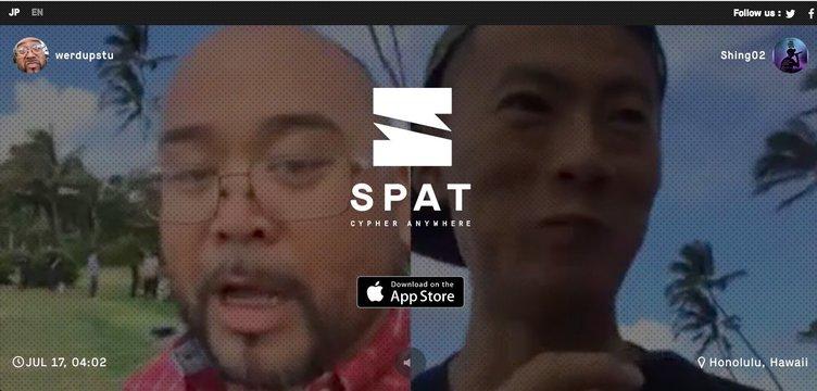 スマホでフリースタイル! MCバトルアプリ「SPAT」でラップの腕を磨け