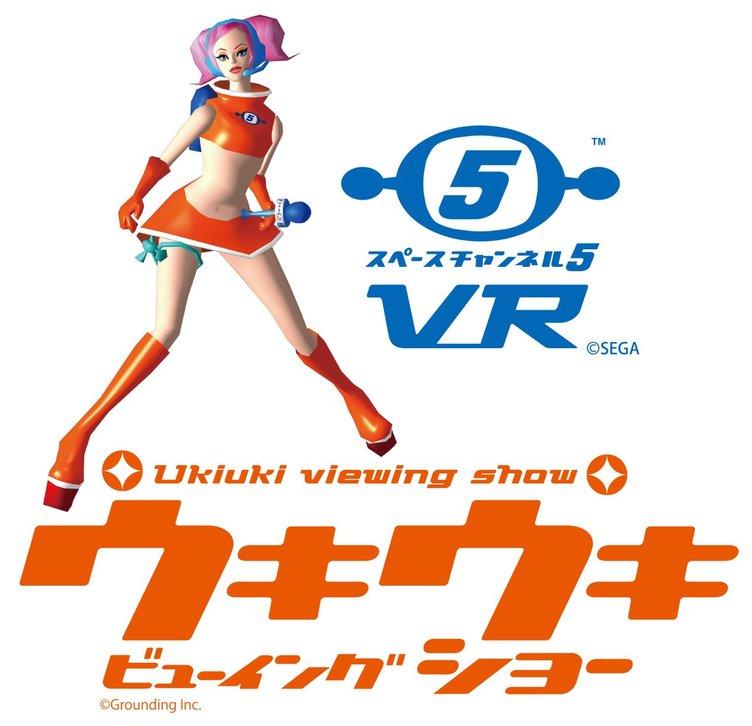 セガの怪作『スペースチャンネル5』がVRに! ゲームショウで踊ろう!