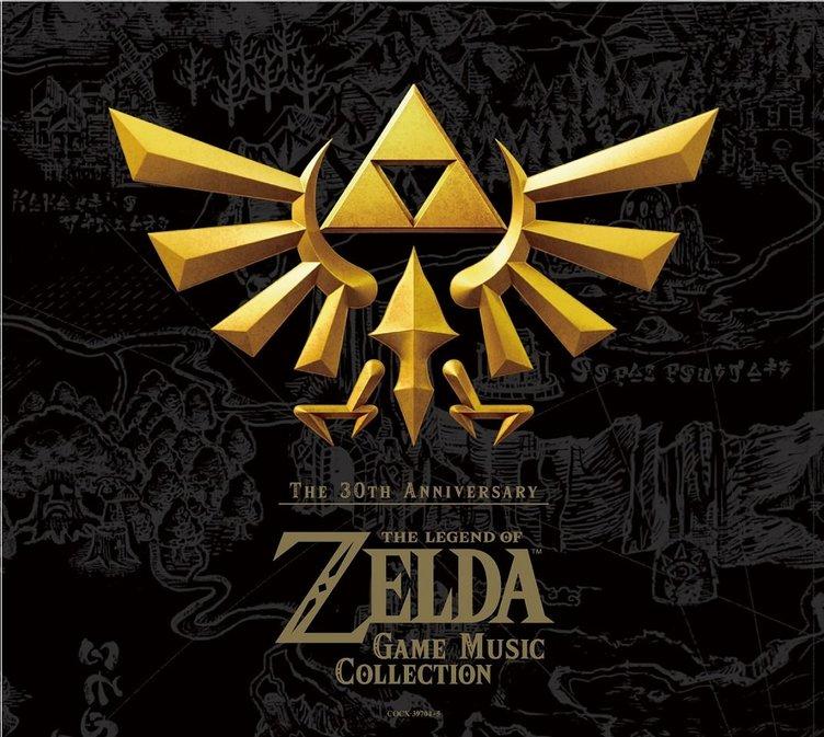 「ゼルダの伝説」30周年記念サントラがたぎる シリーズ一挙全93曲!