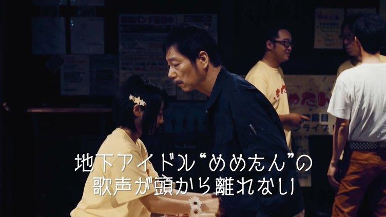 オタクが震撼した映画『堕ちる』制作秘話 アイドルにガチ恋した男の末路