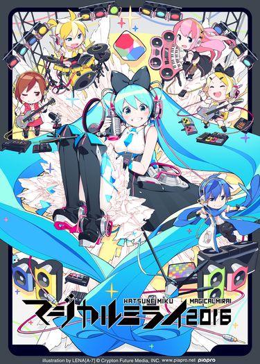 初音ミク「マジカルミライ2016」Blu-ray化! 来年も幕張メッセで開催