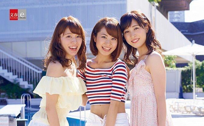ミスコン美女の写真集第3弾『Summer Special』 無料版も配信!