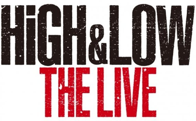 EXILE TRIBE総出演「HiGH&LOW THE LIVE」 全国の映画館で生中継!