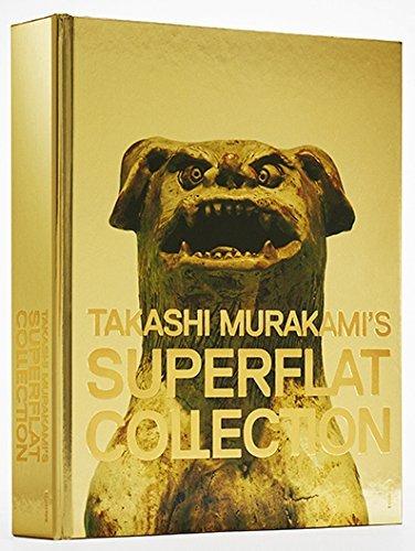 村上隆『スーパーフラット・コレクション』カタログ 約1300点を網羅