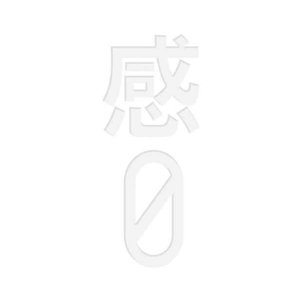『wataboku 1st ART BOOK「感0」(かんぜろ)』