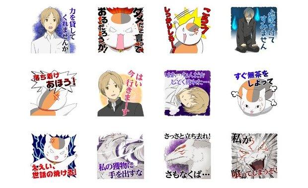 「TVアニメ夏目友人帳」サウンドスタンプ/公式スタンプストアより 2