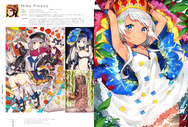 『ILLUSTRATION 2017』(誌面サンプル)Mika Pikazoさん