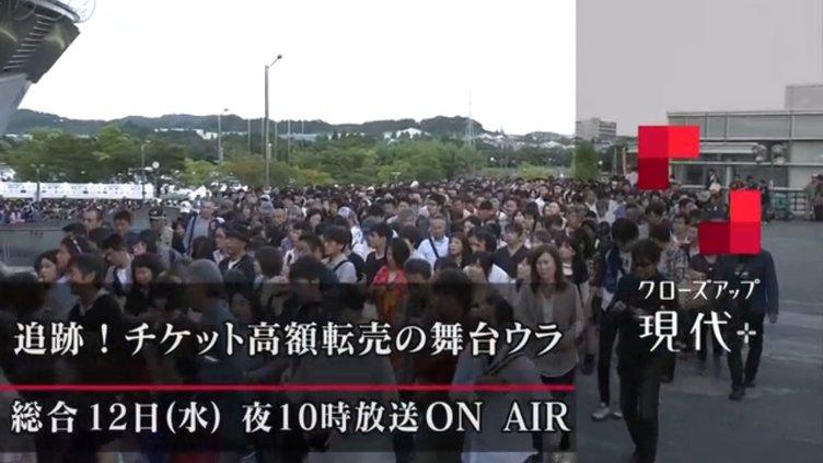 NHK「クローズアップ現代+」転売ヤーを直撃取材 その手口に迫る