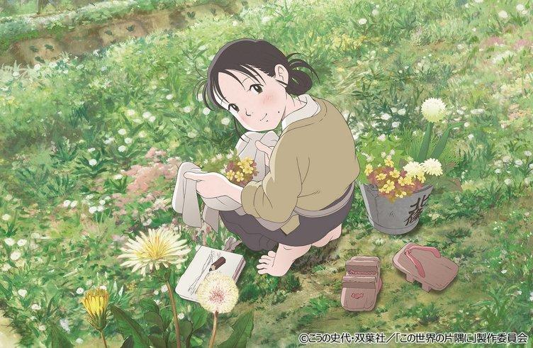 『マイマイ新子』から『この世界の片隅に』まで 片渕須直の原画など展示