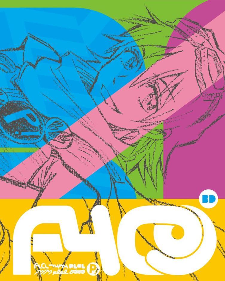 『フリクリ』廉価版Blu-ray BOXジャケット公開 平松禎史描き下ろし
