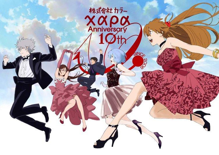 スタジオカラー10周年記念展 『シン・ゴジラ』雛型や『ヱヴァ』原画160点