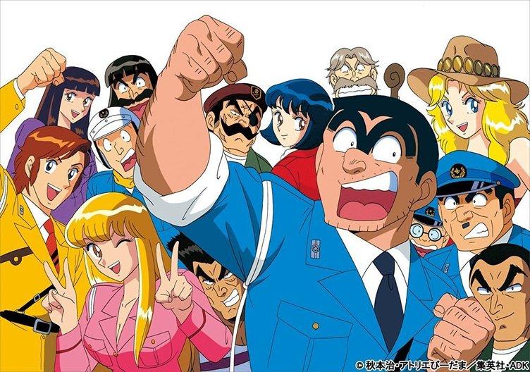 アニメ『こち亀』厳選エピソード一挙放送! 全344話から投票で決定
