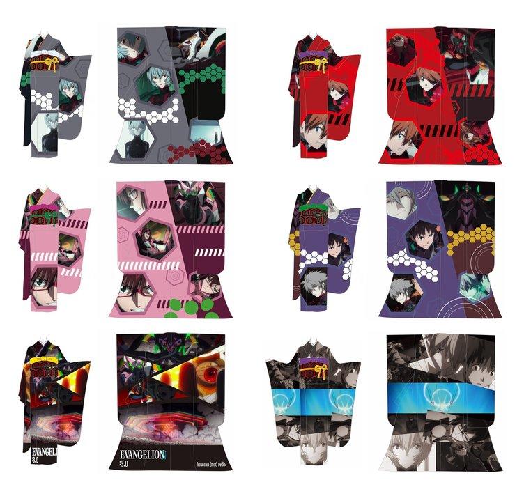 『エヴァ』フルグラフィック着物 世界100枚限定生産でお値段21万