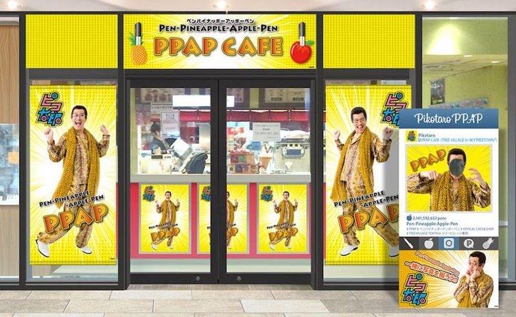 """ピコ太郎""""PPAP""""がYouTubeで3週連続世界一!リアルに""""パイナッポーペン""""が体験できるカフェも期間限定オープン"""