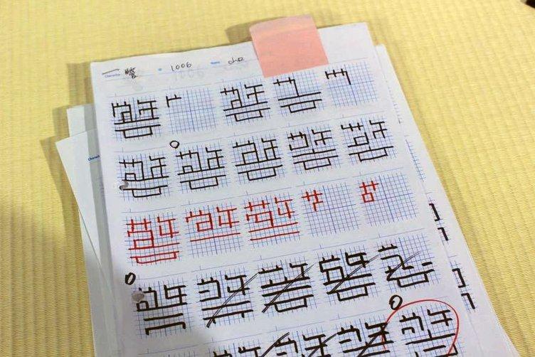 「真四角」って知ってる? 江戸時代のグラフィカルな書体をさらにアップデート