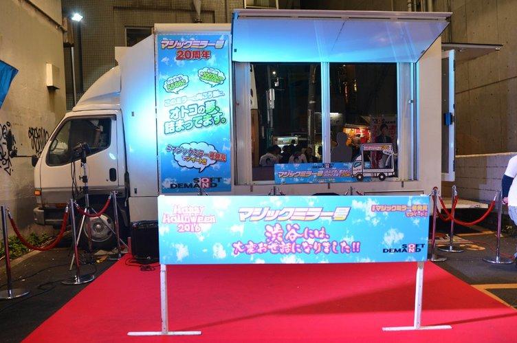 ハロウィン真っ最中の渋谷になぜかマジックミラー号が降臨! 直撃してみた