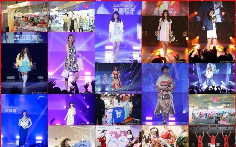 女子カルチャーを大満喫!? 『日本女子博覧会 meet MUSIC CIRCUS RED』が10月23日開催!