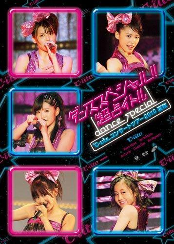 ℃-uteコンサートツアー2010夏秋~ダンススペシャル!!「超占イト!!」