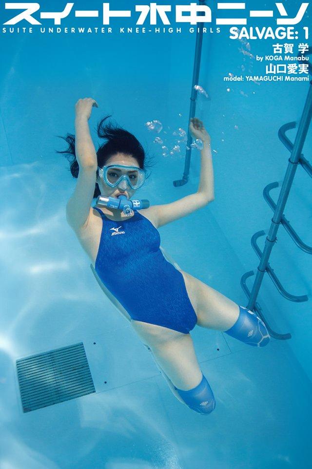 水中ニーソがWeb連載開始! 「ウルトラ怪獣擬人化計画」コラボ写真集も